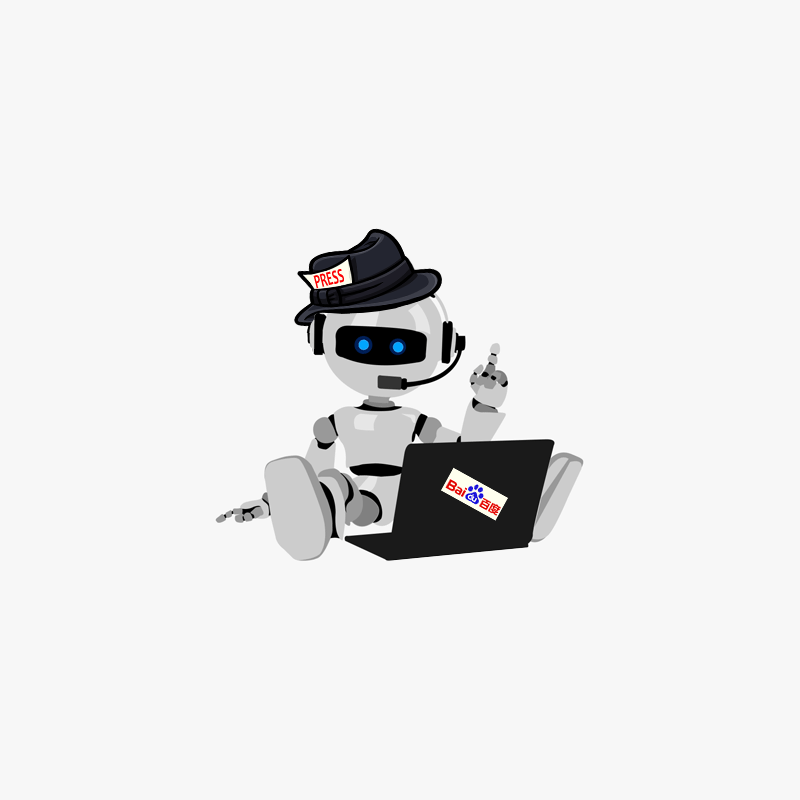 Baidu robot press